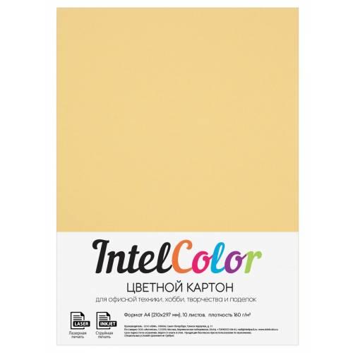 Цветной картон, старое золото, формат А4, 10 листов